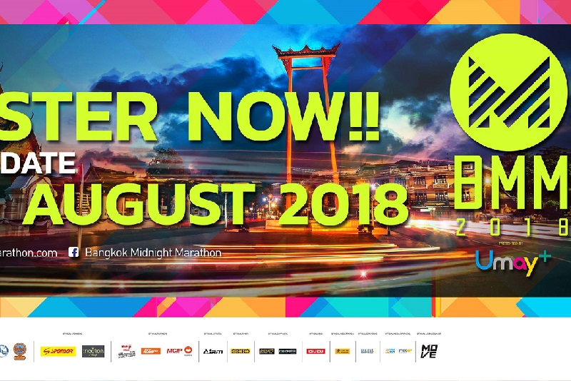 曼谷午夜馬拉松賽將於2018年8月25日至26日再度開跑