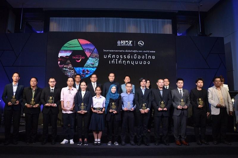 頒獎典禮:13張攝影大賽得獎照片將在泰國觀光局2019年日曆中亮相
