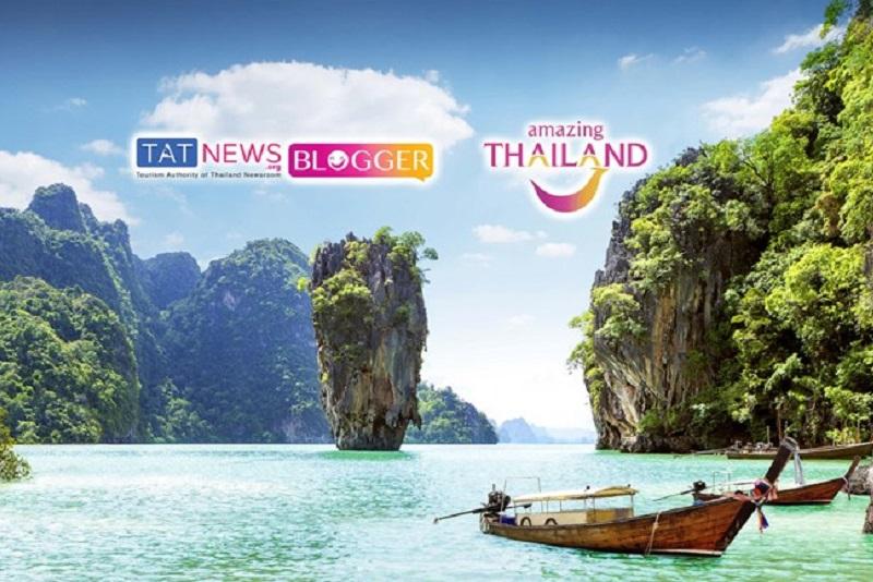"""第四屆""""泰國觀光局部落客""""比賽 於2018年12月1日起開始報名"""
