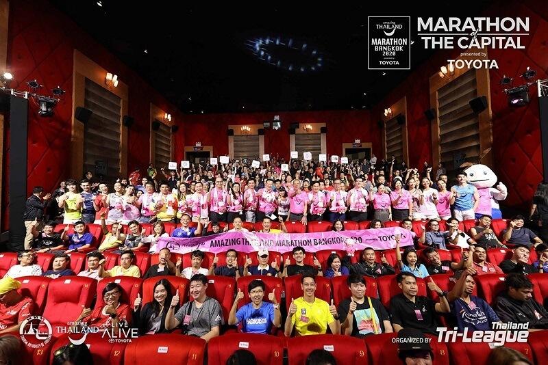 """民眾們對""""2020驚艷泰國曼谷馬拉松大賽""""的興趣達到歷史新高"""
