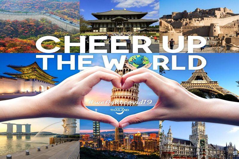 泰國為全世界抗疫加油打氣,泰國為台灣抗疫加油打氣!!