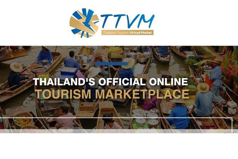 泰國觀光局推出泰國觀光業虛擬市場(TTVM) 成為第一個線上B2B互聯網平台