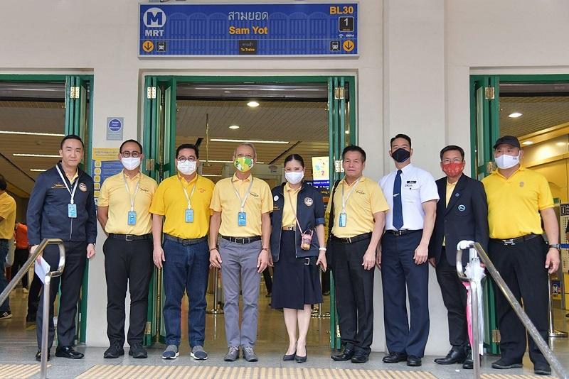 泰國觀光局推出「拉達那可辛島附近旅遊捷徑」