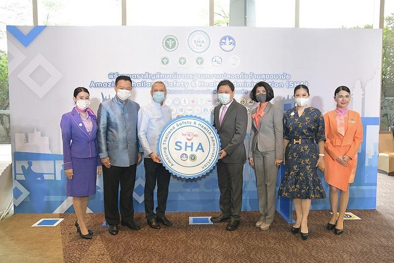 曼谷414家企業獲頒'驚艷泰國安全與健康管理令程序(SHA)'認證