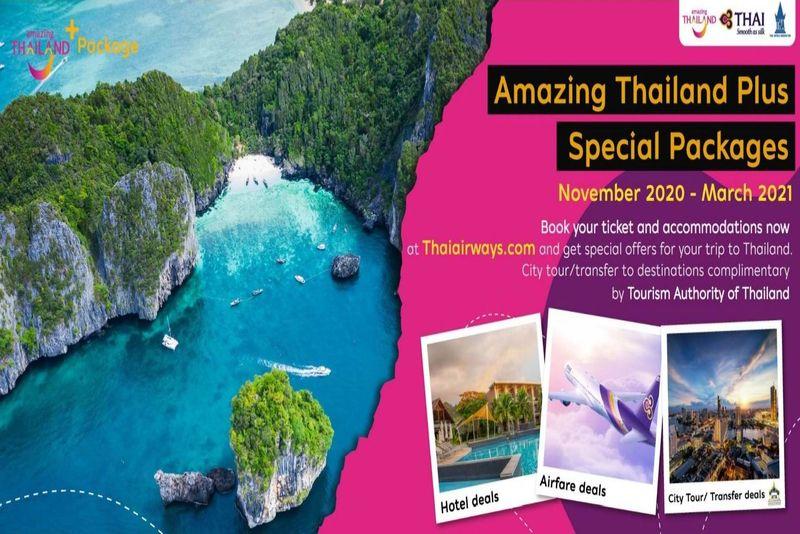 驚豔泰國驚喜套裝優惠