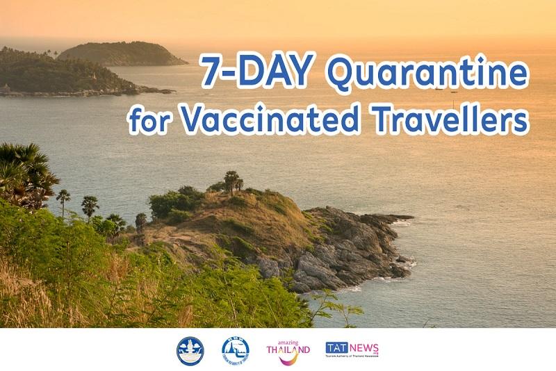 入境泰國再鬆綁  接種疫苗的旅客即日起入境泰國隔離只需7天