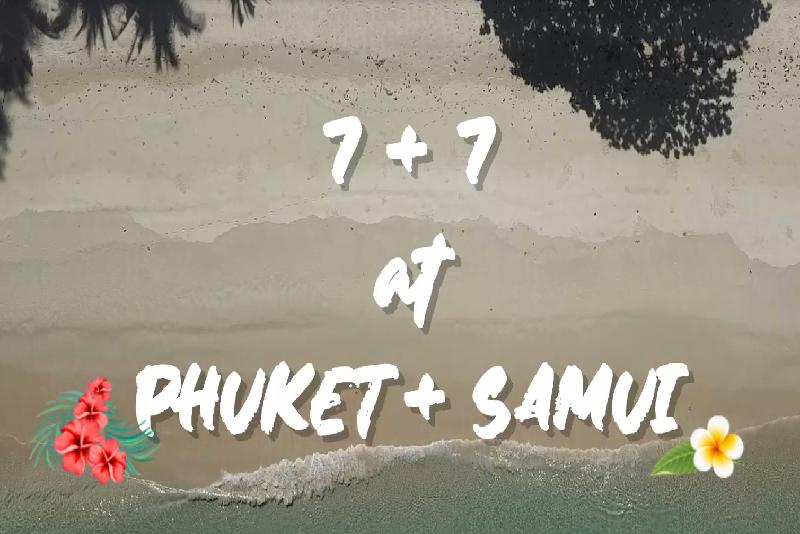 普吉 7+7 Phuket+Samui 跳島雙城遊