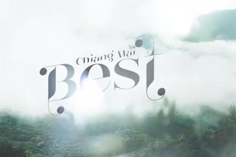 清邁 BEST_1